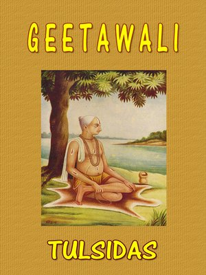 cover image of Geetawali (Hindi)